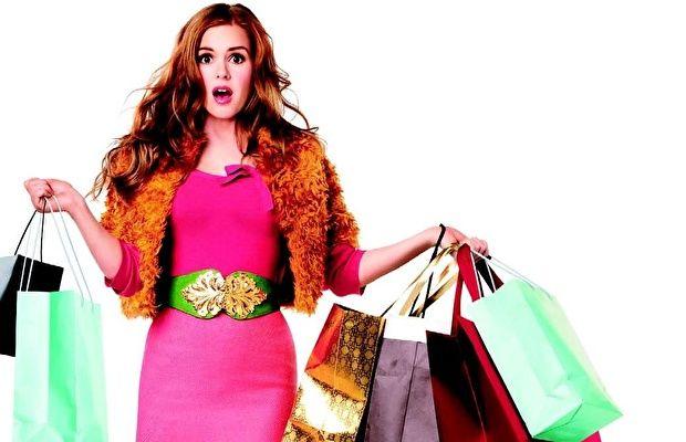 Depresyon Alışverişi'ne Dikkat
